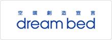 ベッドルーム取り扱いブランド05|山形県米沢市の家具・インテリア・オーダメイド家具屋