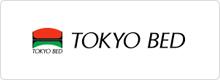 ベッドルーム取り扱いブランド06|山形県米沢市の家具・インテリア・オーダメイド家具屋