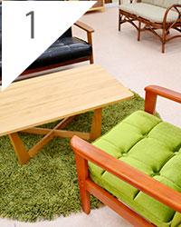 家具の選び方01|山形県米沢市の家具・インテリア・オーダメイド家具屋