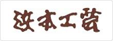 家具の藤倉の取り扱いリビングルームブランド07|山形県米沢市の家具・インテリア・オーダメイド家具屋